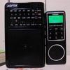 AGPTEK R09(1)