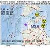 2017年10月15日 20時54分 青森県西方沖でM3.6の地震