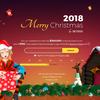 【Unity】Devdogのクリスマスイベントが開催中(Unityアセットが当たるかも)