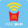 マクドナルドの無料Wi-Fiが繋がらない、接続できない原因、対処法!【画面が出ない、pc、スマホ】