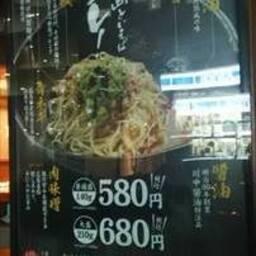 キング軒 東京店