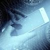 中央大学が産官学連携へ「サイバーセキュリティ教育」始動【今週の研究紹介#1】