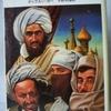 ジョン・ディクスン・カー「アラビアンナイトの殺人」(創元推理文庫)
