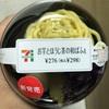 セブンイレブン お芋とほうじ茶の和ぱふぇ 食べてみました