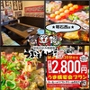 【オススメ5店】明石(兵庫)にある焼きそばが人気のお店
