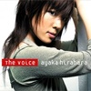 "The Voice〜 ""Jupiter"" English Version〜/平原綾香"