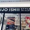 調布 成城石井のレストラン デリ&カフェ ハンバーガー美味しいか?