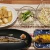 2018/09/14の夕食