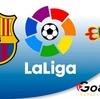 ラ・リーガ第37節 ‐ バルセロナ VS セルタの試合予想について