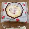 UchiCafe×八天堂コラボ『かすたーど苺ロールケーキ』が売り切れ続出の件(*´ω`*)