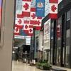 カナダ150歳おめでとう!エアリズムの快適さよ、ありがとう!