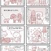 【犬漫画】北堀江のペット可カフェ「マスカレード」のオープンサンドは絶品。