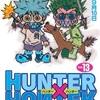 【HUNTER×HUNTER】《13巻》!ベストワードレビュー!