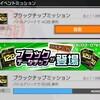 【コンパス】新規でやる人がいないゲームを紹介するぜ!!