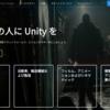 【プログラミング】Unityインストールと「ブロック崩し」ゲーム作成してみました!