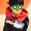 〜ハロウィン〜簡単!かっこいいドラキュラマントとサッシュベルトの作り方!