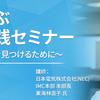 【ウェビナー5/26開催!】ユーザー企業に学ぶ Datorama活用実践セミナー  〜不確実な時代において、確かなことを見つけるために〜