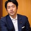 【選挙 2017】小泉進次郎の順位は? 候補者別得票率ベスト10!