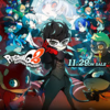 3DS ソフト新作 ペルソナQ2 ニューシネマ ラビリンス 発売までに知っておくべきこと!