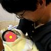 初孫誕生! 人生を体験し、感じて、生きていこう。