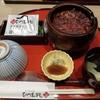 定額給付金で外食Vol.29  しら河名古屋駅店でひつまぶし