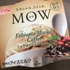 MOW(モウ)  エチオピアモカコーヒー