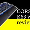 【K63 Wireless レビュー】CORSAIR初の本格ワイヤレスゲーミングキーボードを使ってみた!Cherry MX Red採用で快適な使用感!