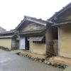 福井県の明智神社 恋愛パワースポットの場所はここだ!