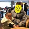 【野沢菜お届け隊っ!!!】ダイエット190日目(1月6日)
