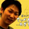 キモオタクポケモンの流儀(smダブル s2)