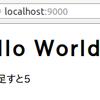今どきのJava Webフレームワーク(ry)のPlay(Java)版を書いてみた