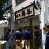 【今週のラーメン2831】 麺処 鶏谷 (京都・四条中前) 鴨醤油つけ麺