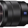 ソニーFEマウントの次のレンズは16-35mmと85mmとの噂
