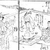 桃太郎「鬼ヶ島へ行きたいっ!きび団子も作ってほしい!」 ~『桃太郎一代記』その8~