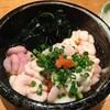 渋谷 魚真(うおしん) 渋谷店