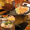 【オススメ5店】横須賀中央・三浦・久里浜・汐入(神奈川)にある串揚げが人気のお店
