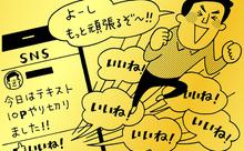 英語学習はモチベーションがすべて?たった2つのコツでやる気アップ&維持!