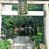 住吉神社(牡丹)