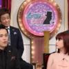 【しゃべくり007】浜崎あゆみが4年ぶりにバラエティ出演!謎の私生活について語る