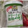 小岩井 生乳ヨーグルトクリーミー脂肪0@モラタメ