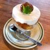 【兵庫】赤穂カフェ♪今年NEW OPENの『海と坂と』さんで季節のスイーツを堪能♪