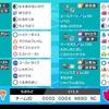【剣盾S13シングル】高火力始動式対面構築【最終890位/レート1908】