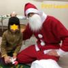 エレメンタリークラスクリスマスイベント【ファーストラーニング南流山】