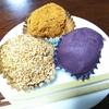 池田製餡所 神戸市西区 あずき あんこ 和菓子 もなか