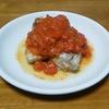 魚料理が足りない!そんなときには、サバ缶にトマトソースをかけて食べてます。