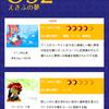 【千バト17】新刊情報&お品書き