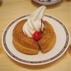 【名古屋の喫茶店】秋田県にコメダ珈琲店がやってきた!