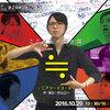 パッチワークス第2回本公演「≒」(ニアリーイコール)公演概要公開!