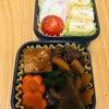 肉・豆腐・根菜の煮物弁当