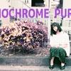 ロモグラフィー LOMOCHROME PURPLE 100-400を使って見た(作例有)